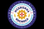 Эмблема Форума.png