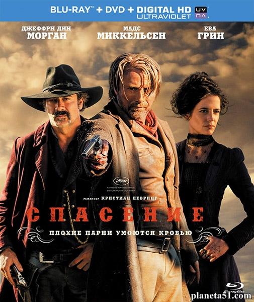 Спасение / The Salvation (2014/BDRip/HDRip)