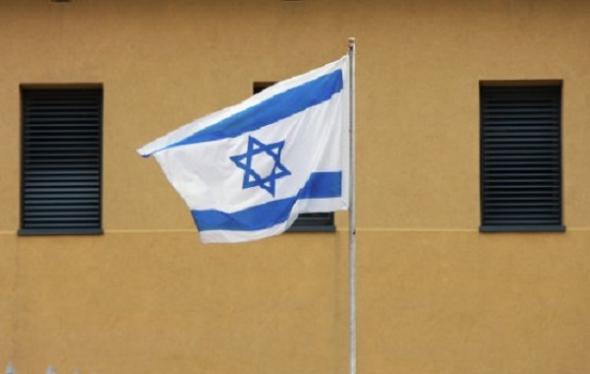 Посольство Израиля не комментирует информацию СМИ о своем закрытии
