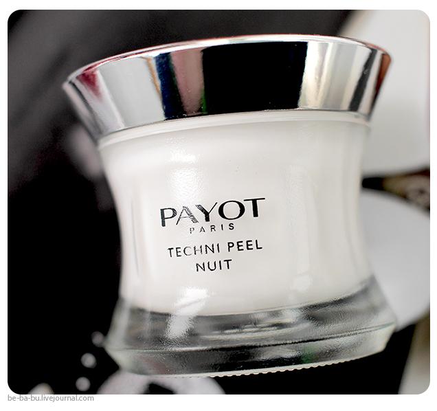 Ночное-восстанавливающее-средство-с-эффектом-пилинга-Techni-Peel-Nuit-Отзыв2.jpg