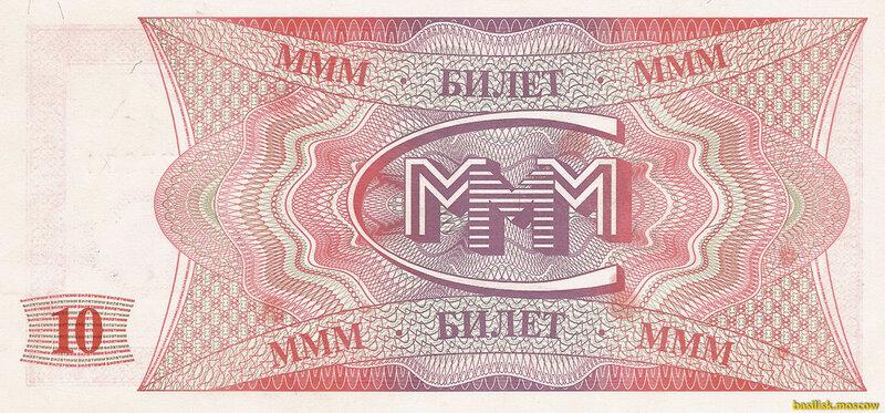 Билет МММ