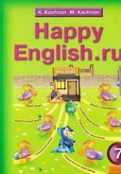 Книга Английский язык, 7 класс, Happy English.ru, Аудиокурс MP3, 2004