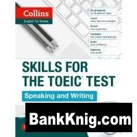 Аудиокнига Skills for the TOEIC Test - Speaking and Writing (Аудиокурс)