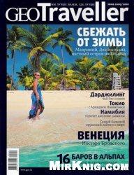 Книга GEO Traveler (зима 2009 / 2010)