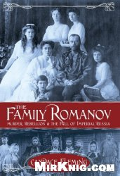 Книга The Family Romanov: Murder, Rebellion, and the Fall of Imperial Russia