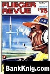 Журнал Flieger Revue №3  1975