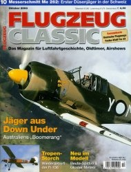 Журнал Flugzeug Classic №10, 2003