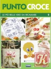 Книга Punto croce Le piu belle idee da ricamare №2 - 2009