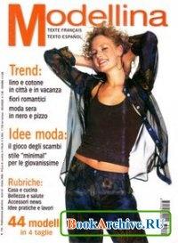 Журнал Modellina № 119 2003.
