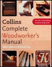 Книга Collins Complete Woodworker's Manual