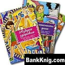 Книга Дидактические карточки для ознакомления с окружающим миром, 3 комплекта