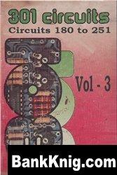 Книга 301 circuit. Vol. 3