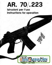 Книга Beretta AR. 70/.223. Instruzioni per l uso / Instructions for operation