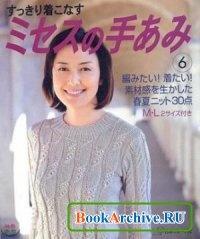 Журнал Lets Knit Series № 6