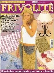 Журнал Frivolite ano 1 №3