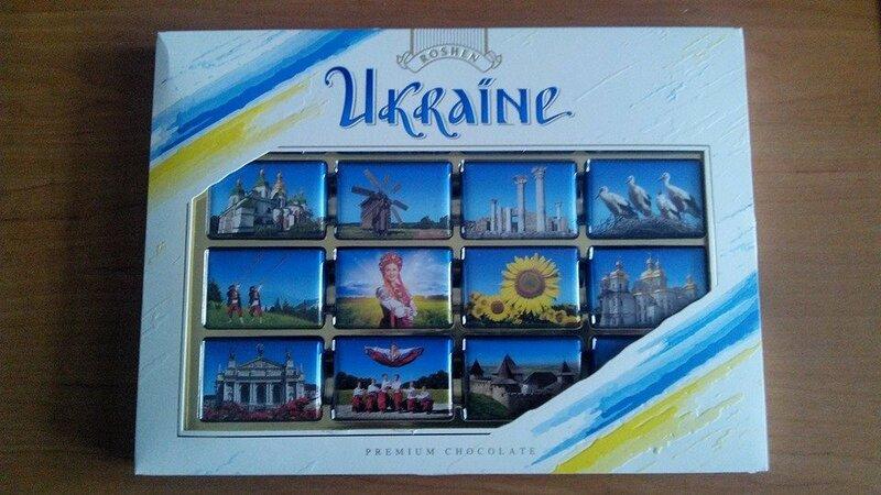 Ukraine   Roshen