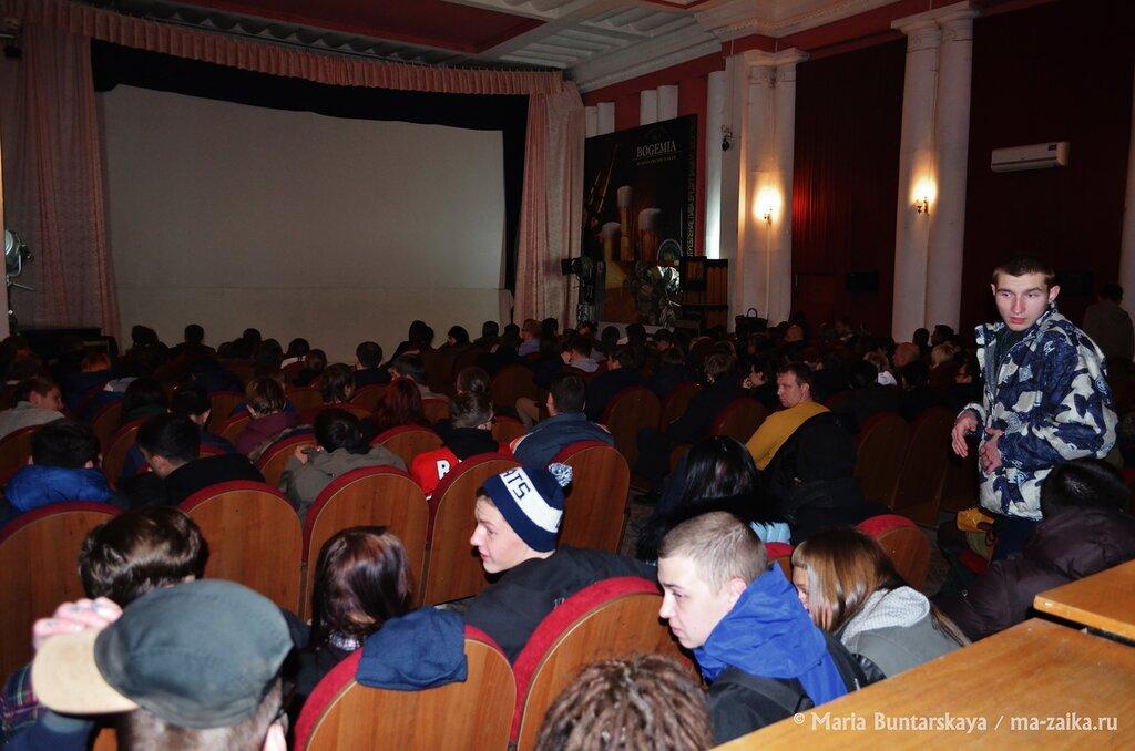 Премьера фильма 'Здорово и вечно', Саратов, Дом кино, 27 ноября 2014 года