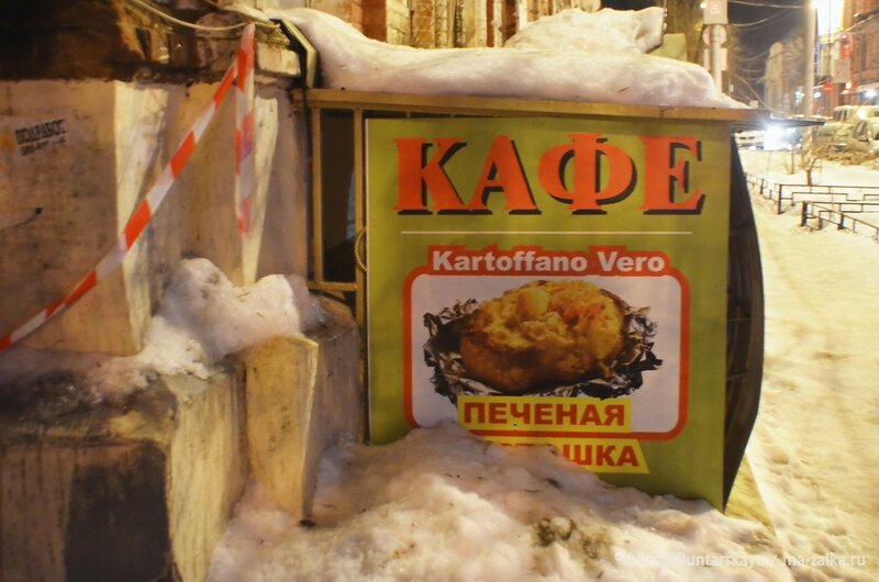 Зима пожаловала, Саратов, 15 января 2015 года