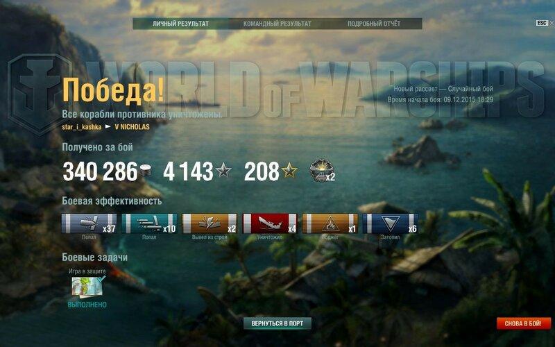 shot-15.12.09_18.50.57-0379.jpg