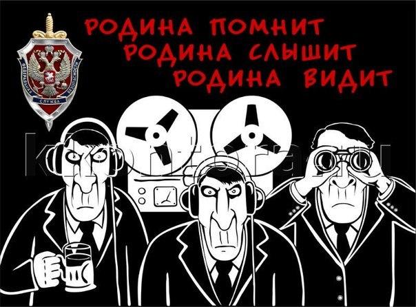 В России начали сажать за анекдоты