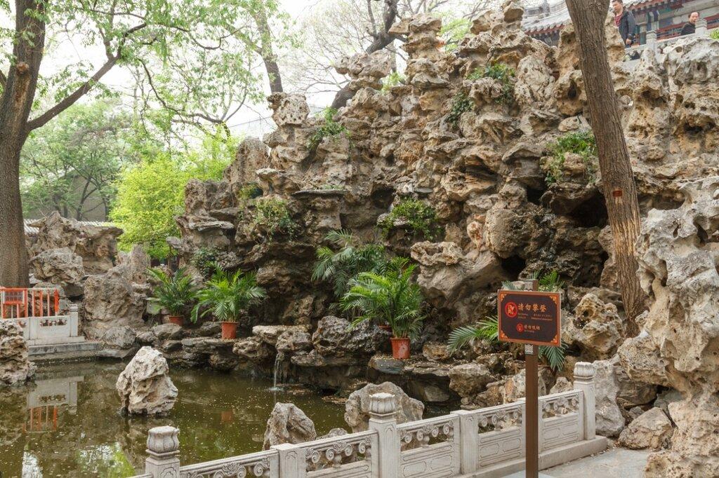 Рукотворная скала, резиденция князя Гуна, Гунванфу, Пекин