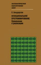 Литература о ИИ и ИР - Страница 2 0_eb5ca_b38742bb_orig