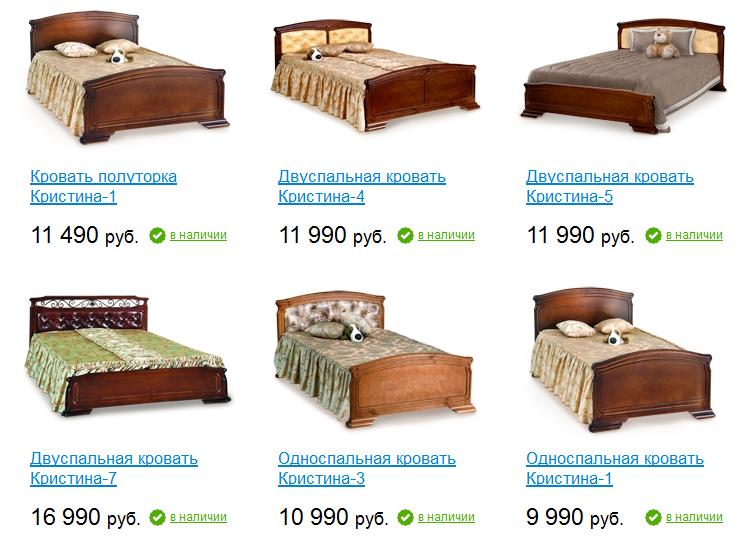 Деревянные кровати Кристина