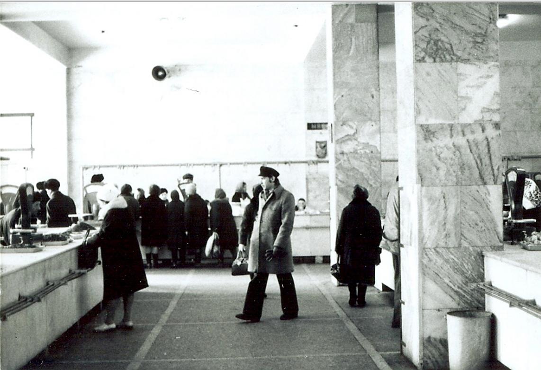 Некрасовской рынок