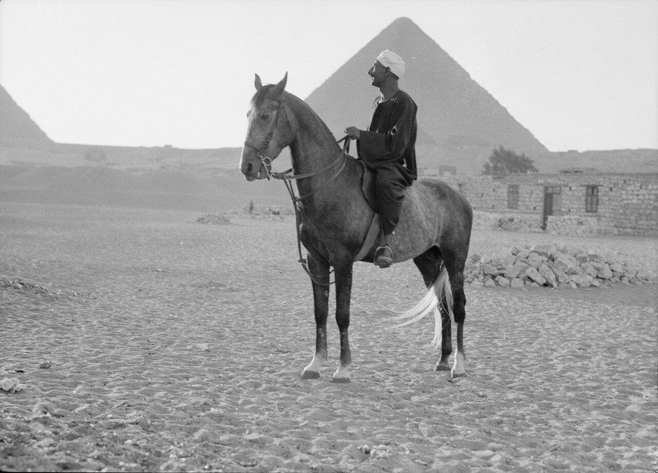 Гиза. Великая пирамида. 1934