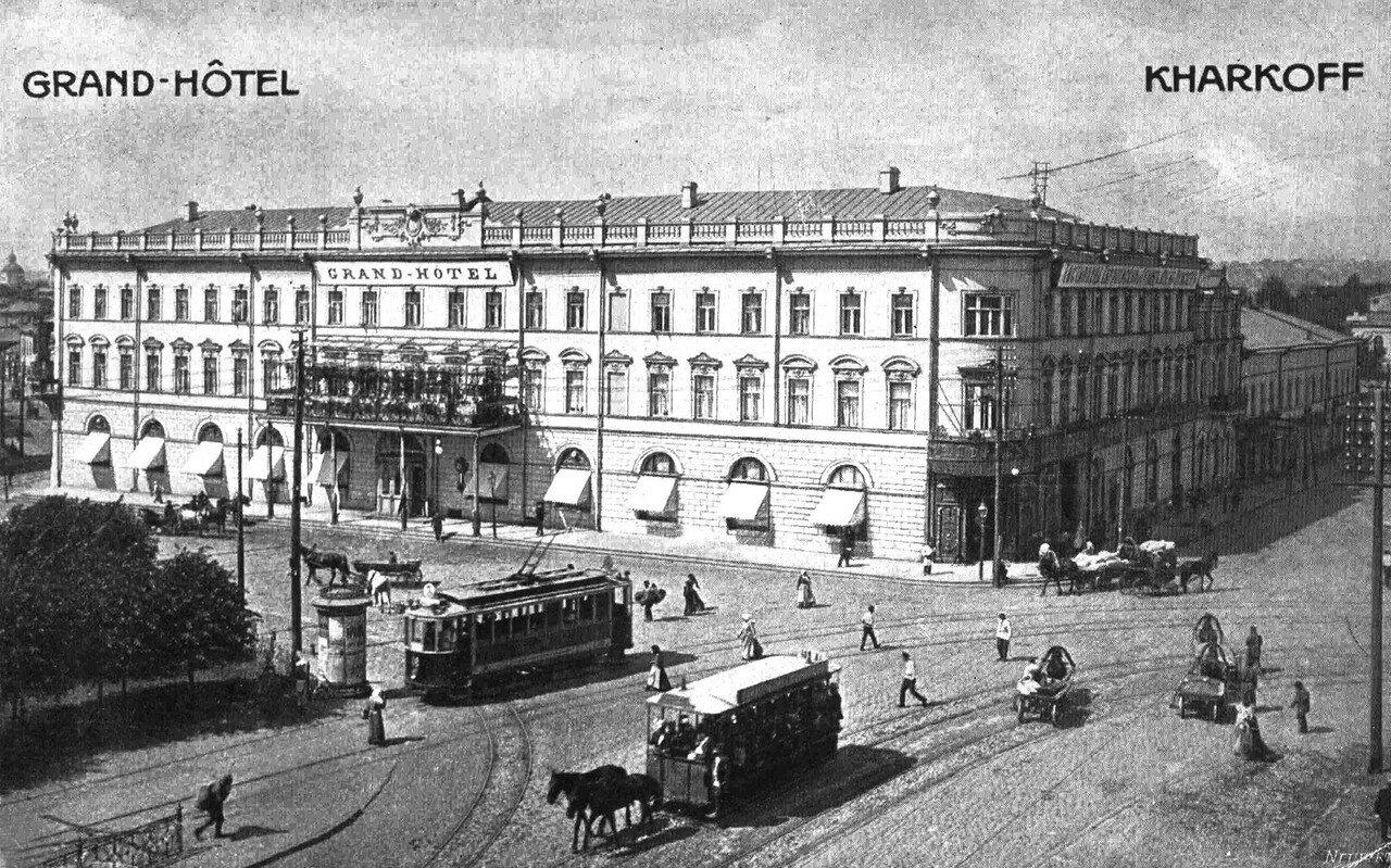 Гранд Отель купца Павлова