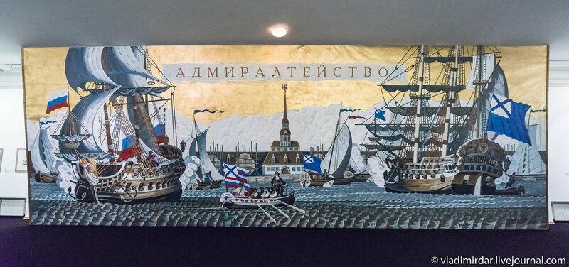 Выставка «Корабль. Путешествие сквозь Время и Образ». Адмиралтейство.