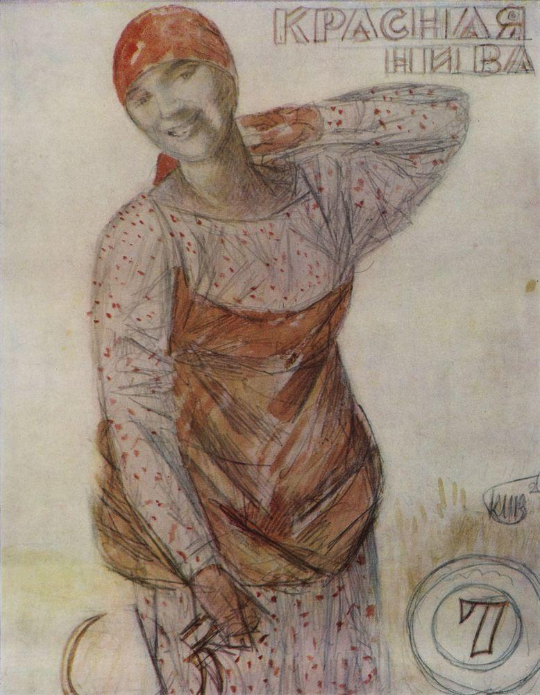 Kuzma Petrov-Vodkin's sketch for the magazine Krasnaya Niva, 1926.jpg
