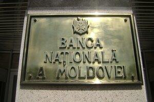 Национальные кредиты в Молдове станут ещё дороже