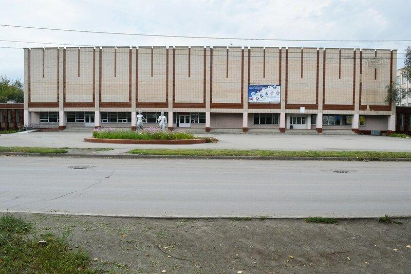 Копейский политехнический колледж