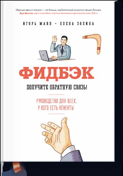 fidbek-big.png