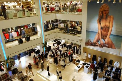 Нидерландская компания Mexx объявила о банкротстве