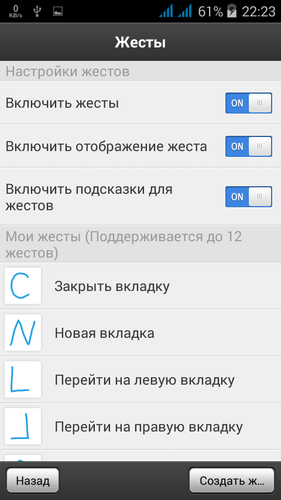 Boat_Browser_for_Helpix_Ru_16.png
