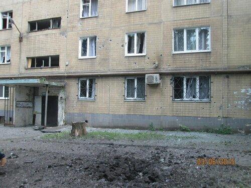 Донецк03061511.jpg