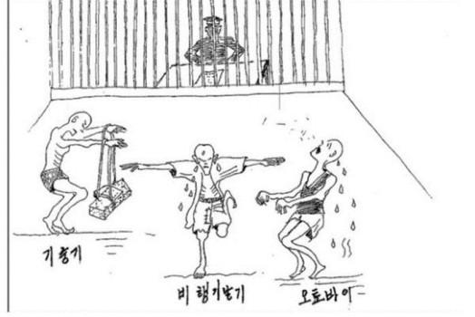 Пытки заключенных в корейской тюрьме. Рисунки сбежавшего 0 115905 6bcb50b6 orig