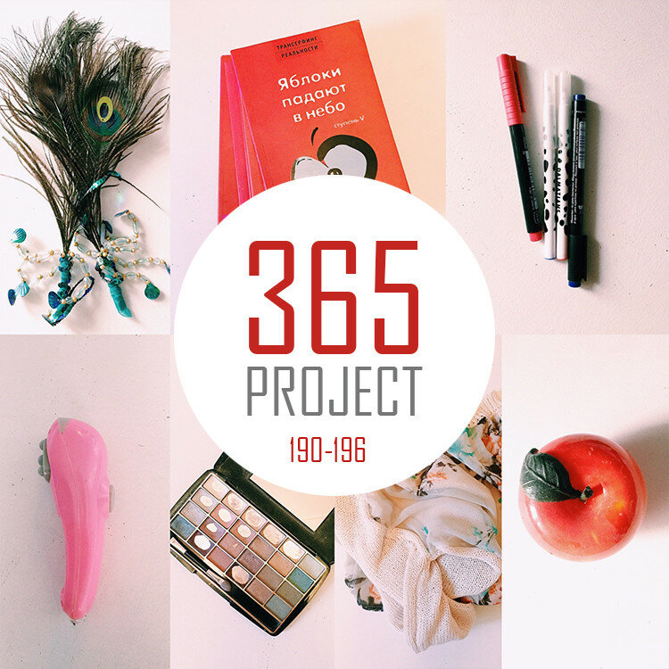 365_Project_028.jpg