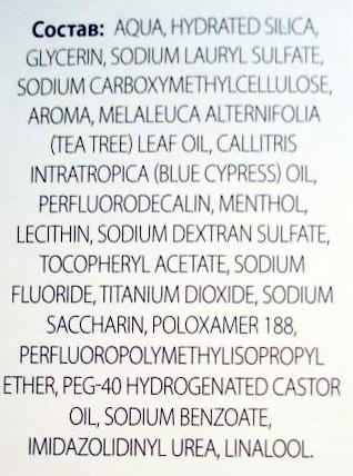 зубная-паста-blend-a-med-faberlic-отзыв-состав4.JPG