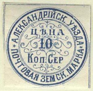 1874 Александрия