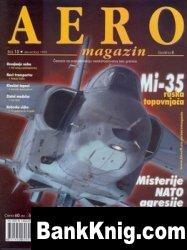 Журнал Aero Magazin №13