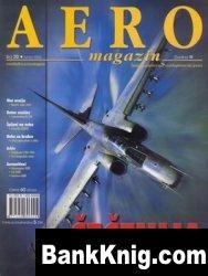Журнал Aero Magazin №20