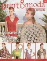 Журнал Punto & Moda №116 2012/2013