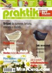 Журнал Praktik №10 2012