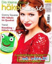 Журнал Die Kleine Diana Häkel Lust №3 2014