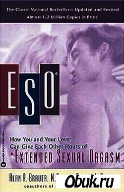 Протяженный мужской оргазм онлайн в хорошем hd 1080 качестве фотоография