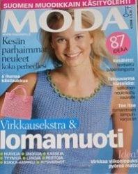 Журнал Moda №4 2008