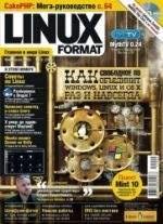 Журнал Linux Format №2 2011